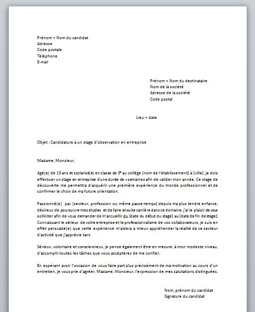 cover letter example  exemple de lettre de motivation pour