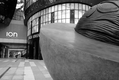 The gigantic nutmeg outside Ion