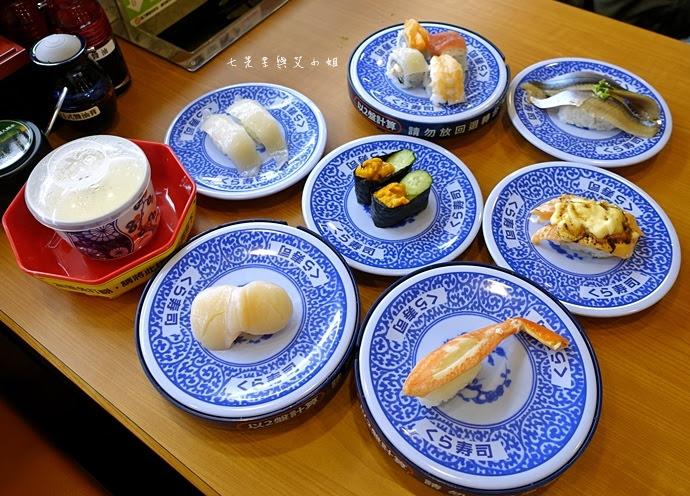 15 藏壽司 くら寿司 Kura Sushi.jpg