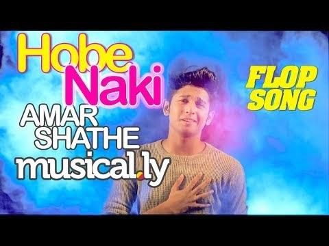 Hobe Naki Musically (Flop Song) | Tik Tok Song | Tawhid Afridi | Bangla New Song 2018 | Dj Alvee