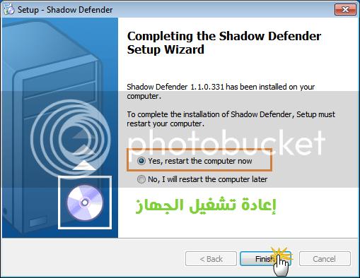 برنامج Shadow Defender لتجميد النظام Untitled11-1.png