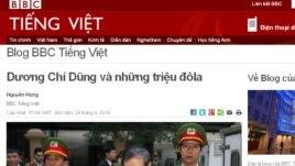 Bài blog 'Dương Chí Dũng và những triệu đôla' của phóng viên Nguyễn Hùng trên trang BBC Tiếng Việt.