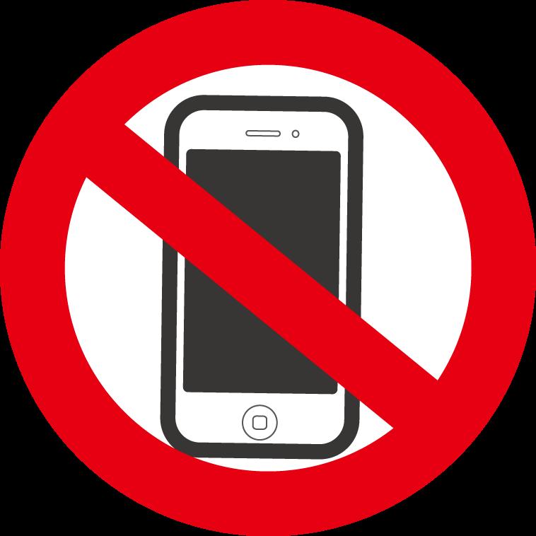 携帯電話の使用をご遠慮願います のイラスト無料素材