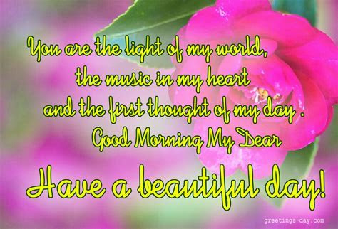 Good Morning   12 Best Pictures & Quotes for Loved ones.