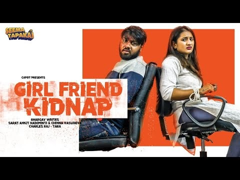 Girl Friend Kidnap Telugu Short Film