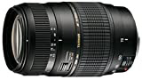 TAMRON AF70-300mm F/4-5.6 Di LD MACRO AFモーター内蔵ニコン用レンズ A17NII