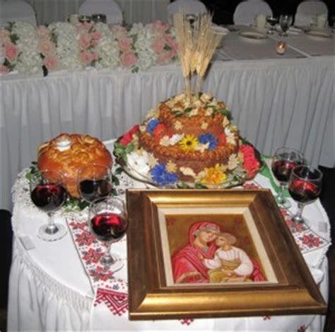 Traditional Ukrainian Wedding
