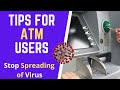 Safety Precautions to be taken while using ATM Services