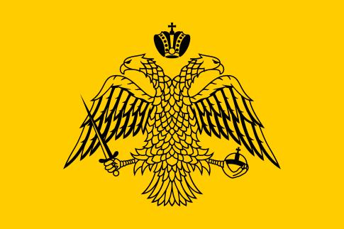 Ficheiro:Flag of the Greek Orthodox Church.svg