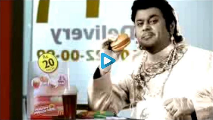 McDonalds Dilip Kumar ad