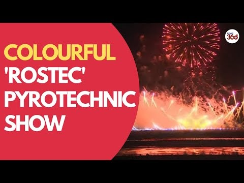 Firework festival 'Rostec' kicks off in Moscow's suburbs