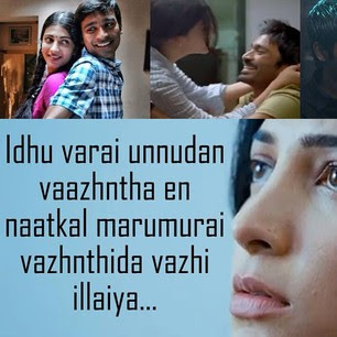 3 Movie Love Quote Facebook Image Share