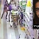 מאסרים ממושכים למפגעים בסניף רמי לוי - ישראל היום