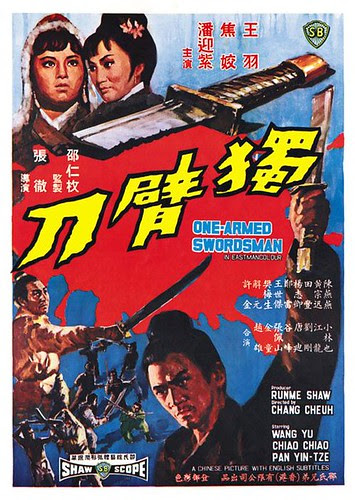 one_armed_swordman_poster_01
