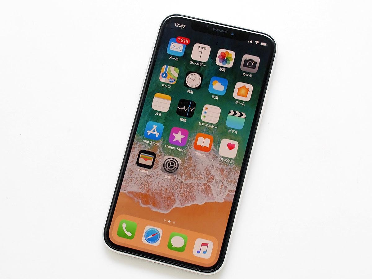 iphone+3+4+5+6+7+8+x