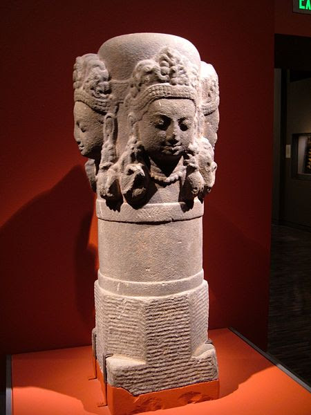 450px-Nepalese_stone_linga_SF_Asian_Art_Museum