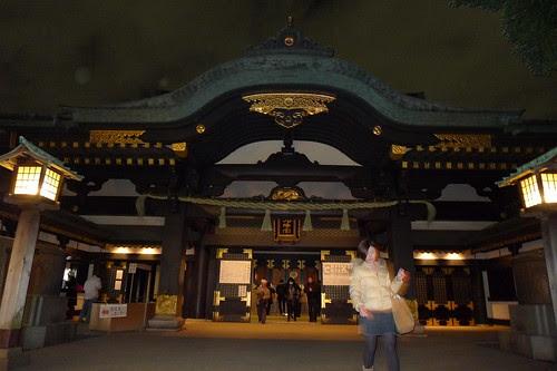 Main building of Ana Hachiman Gu Shrine
