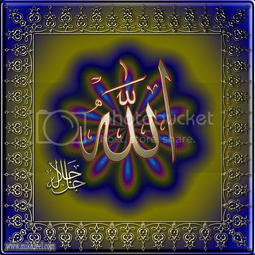 Allah Pictures, Images and Photos