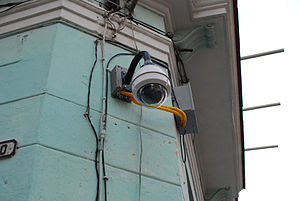 brand new cctv camera on a intersection in Cen...