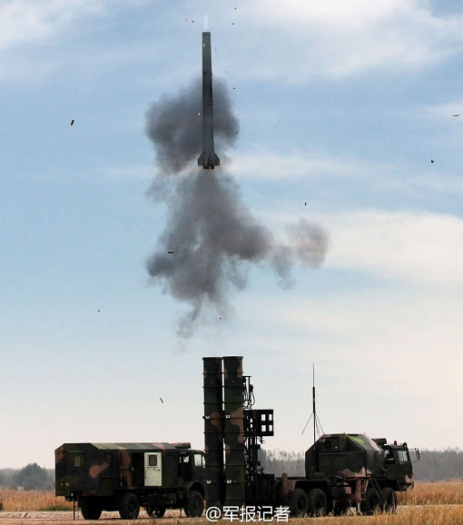 China HQ-SAM Surface to Air Missiles - Launching A Missile