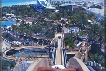 Wonderland Theme & Water Park Dubai Location Map,Location Map of Wonderland Theme & Water Park Dubai,Wonderland Theme & Water Park Dubai accommodation destinations attractions hotels map reviews photos pictures,wonderland theme park splashland water park
