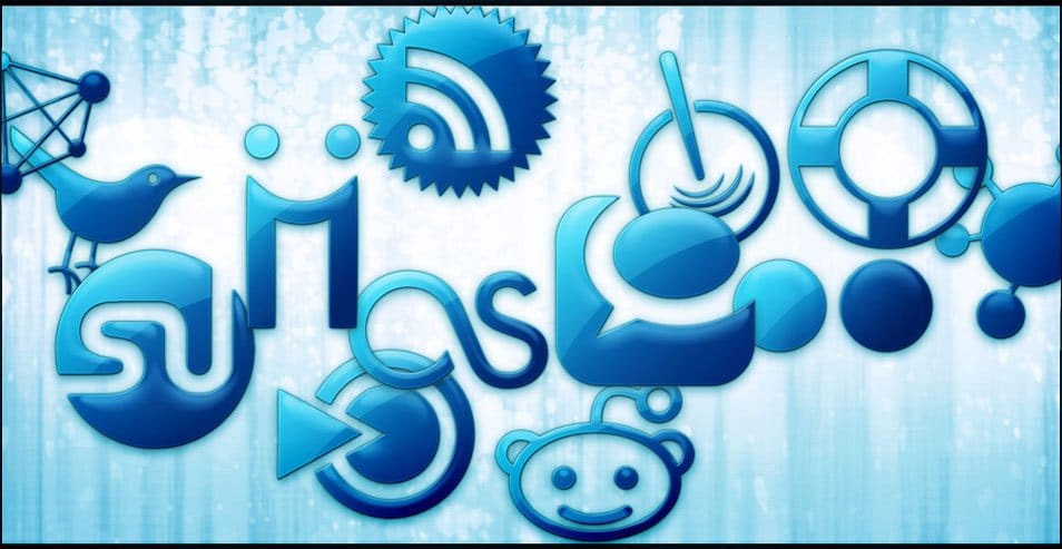 Blue Jelly Social Media Icons