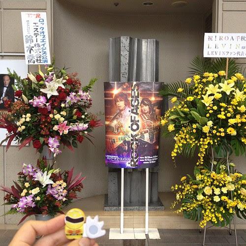 ROCK OF AGES北九州公演、エステー社長の花束が!