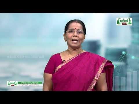 12th Commerce Stock Exchange பங்கு மாற்றகம் Unit 3 Kalvi TV