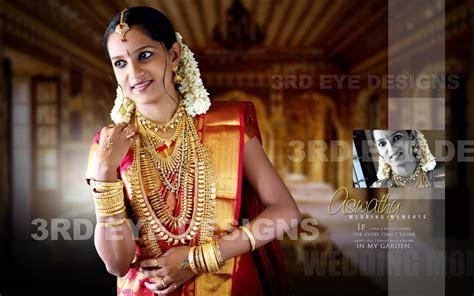 3rdeyedesigns: kerala wedding albums, wedding albums