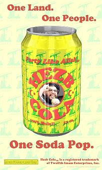 Hezb Cola - the ceasefire that refreshes!