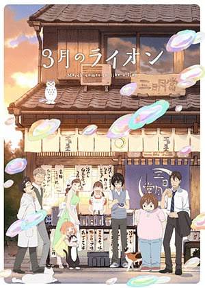 3-gatsu no Lion 2nd Season [22/22] [HD] [Sub Español] [MEGA]