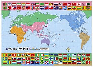 パズルカード世界の国旗学研