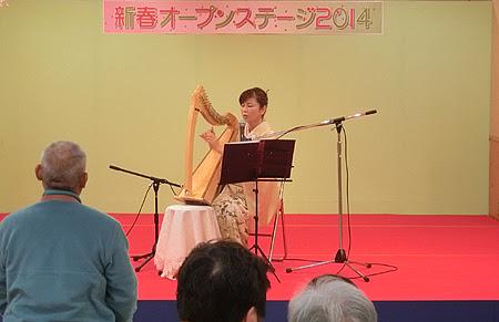 正月 津松菱 オープンステージ,正月イベント 松菱,松菱 SATOKO
