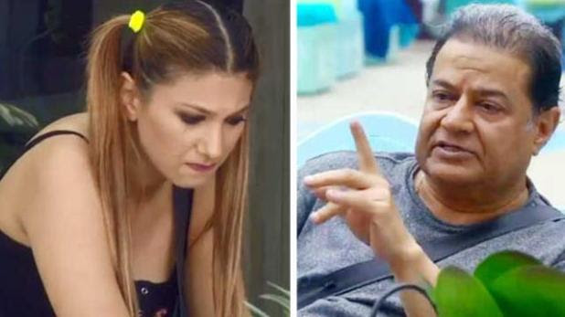 Bigg Boss 12 Dhamaka: Anup Jalota Breaks Up With His Girlfriend