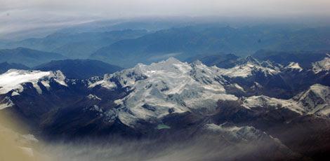 Glaciares en la cordillera de los Andes, del lado peruano.| B. Jiménez