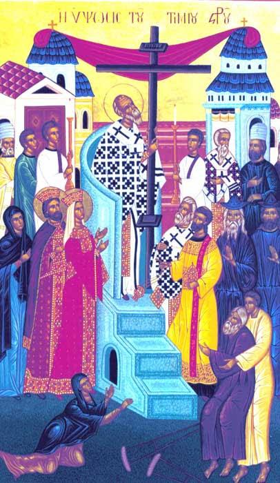 img EXALTATION of the Holy Cross