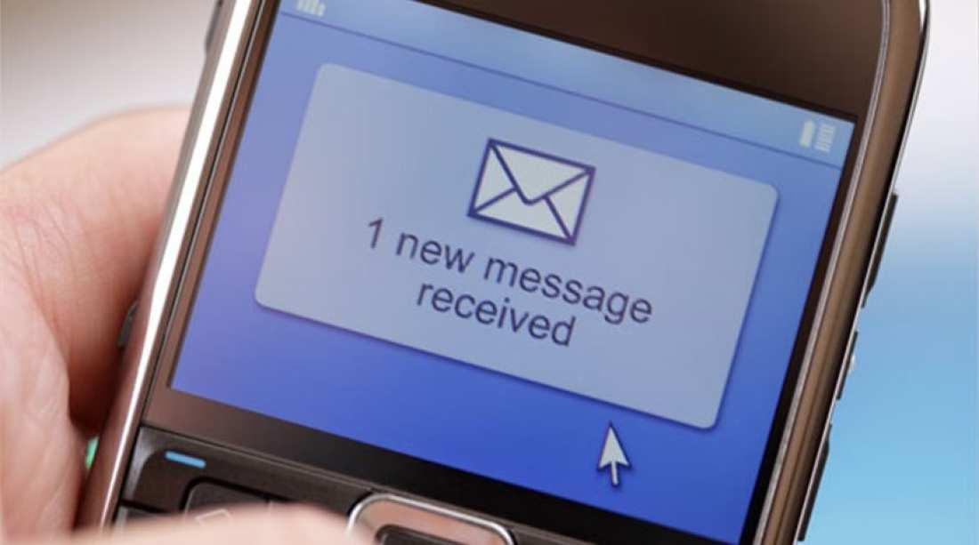 Προσοχή: Αν δείτε αυτό το μήνυμα στο κινητό σας σβήστε το αμέσως