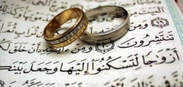 لماذا عز الزواج الطيب؟