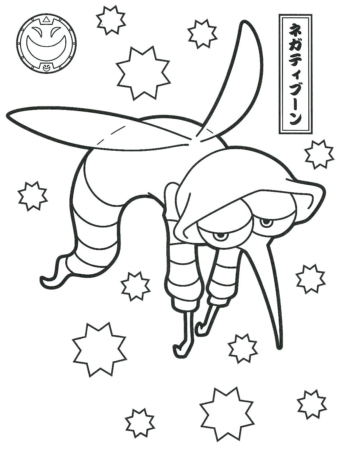 Yo Kai Coloring Pages At Getdrawingscom Free For Personal Use Yo