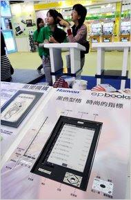 Hong Kong Book Fair Adds a New Element