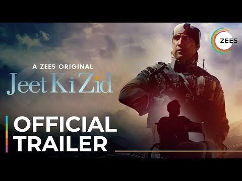 Jeet Ki Zid Hindi Movie Trailer