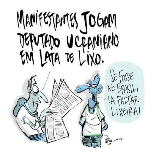 RICO 16-Lixeira
