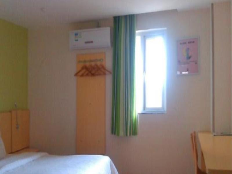 Review 7 Days Inn Xiangtan Government Branch