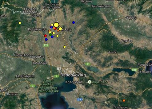 Σεισμός: Δείτε live που έγινε τώρα! [pics]