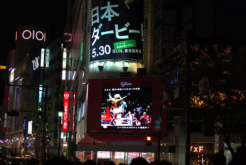 2010-05-17 Shibuya (18).DNG