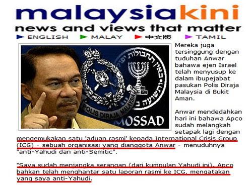 Anwar Sasaran APCO-Malaysiakini 3
