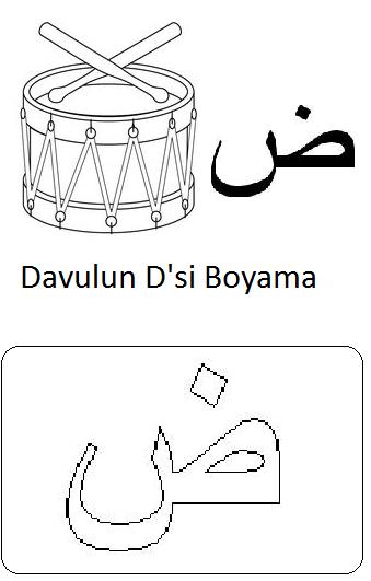 Okul öncesi Elif Ba Boyama Sayfaları Arabulokucom