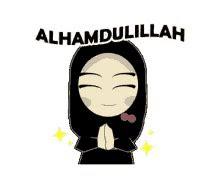 islami gifs tenor