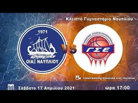 Οίαξ Ναυπλίου-Ελευθερούπολη για την Α2 ανδρών, ζωντανά στις 17:00 από το Ναύπλιο