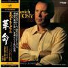 SVETLANOV, EVGENI - shostakovich; symphony no,5 in d minor op.47
